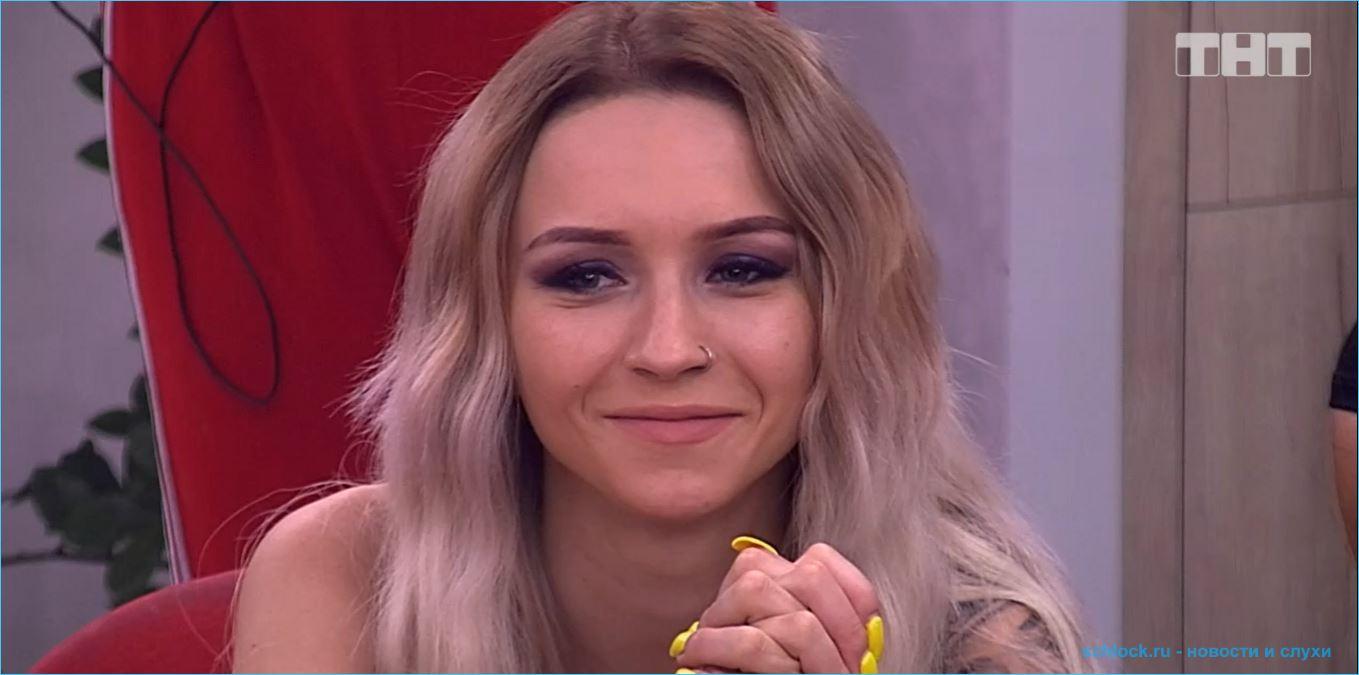 К Виктории Комиссаровой на дом 2 пришел Родион Толочкин из шоу Песни