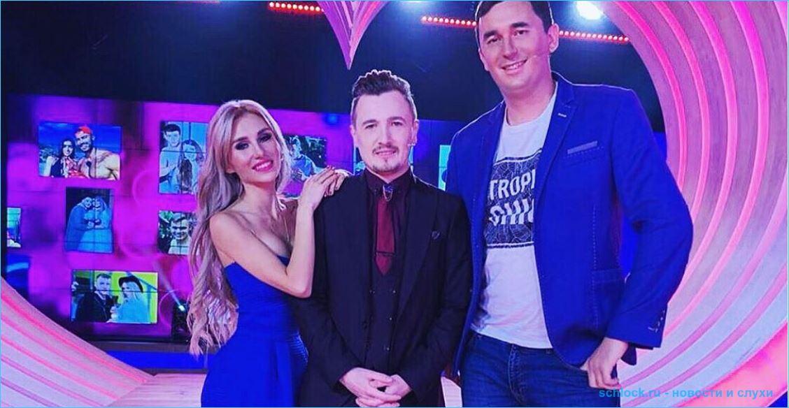 Андрей Шабарин и Розалия Райсон поженятся в октябре