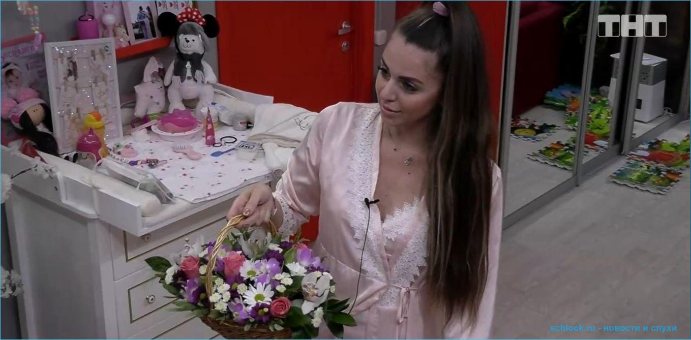 Ольга Рапунцель получила в подарок от Дмитренко неделю сюрпризов