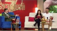Ведущие телепроекта дом 2 Ольга Орлова и Влад Кадони определили номинантов на уход с проекта