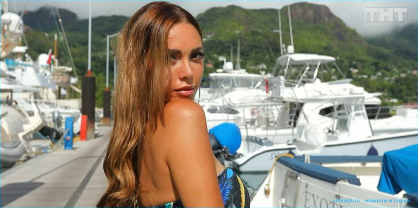 Юлия Белая заслужила отдых от Ромашова