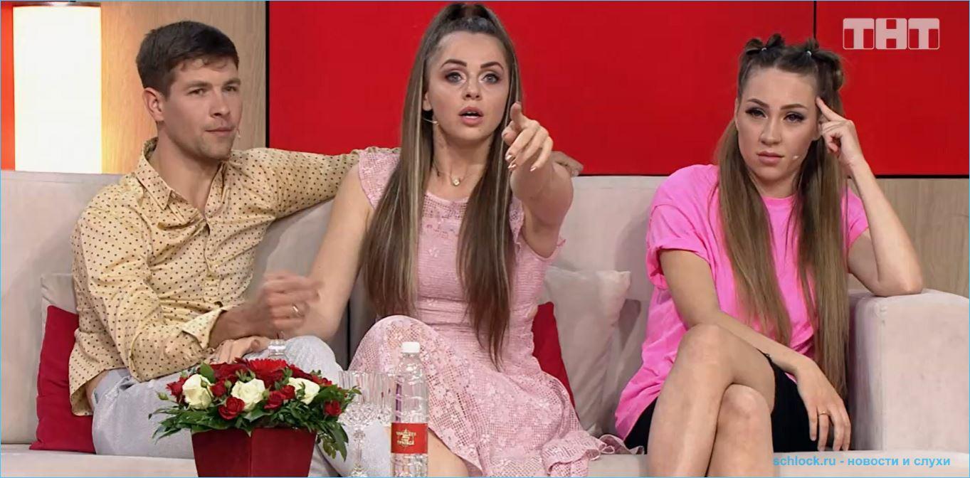 Участница телепроекта дом 2 Ольга Рапунцель отомстила Дмитренко за неделю сюрпризов
