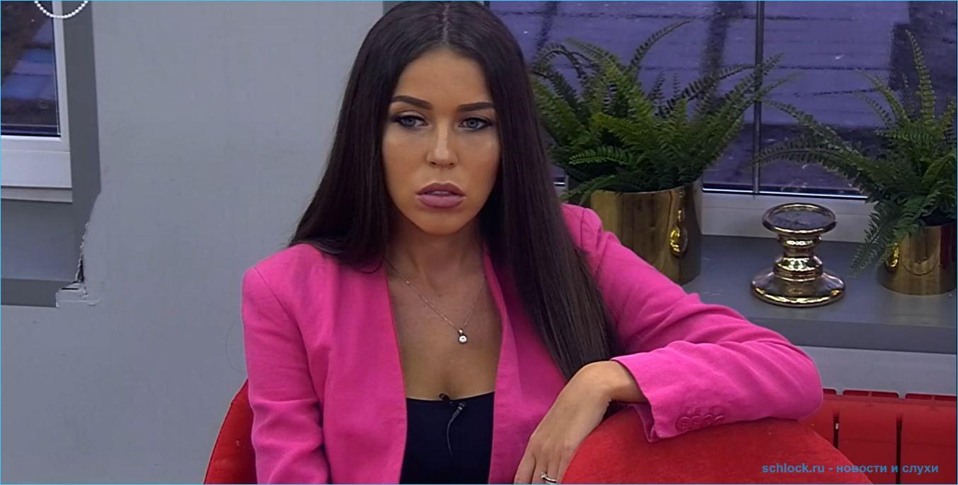 Участница телепроекта дом 2 Милена Безбородова обрела врага в лице Строковой