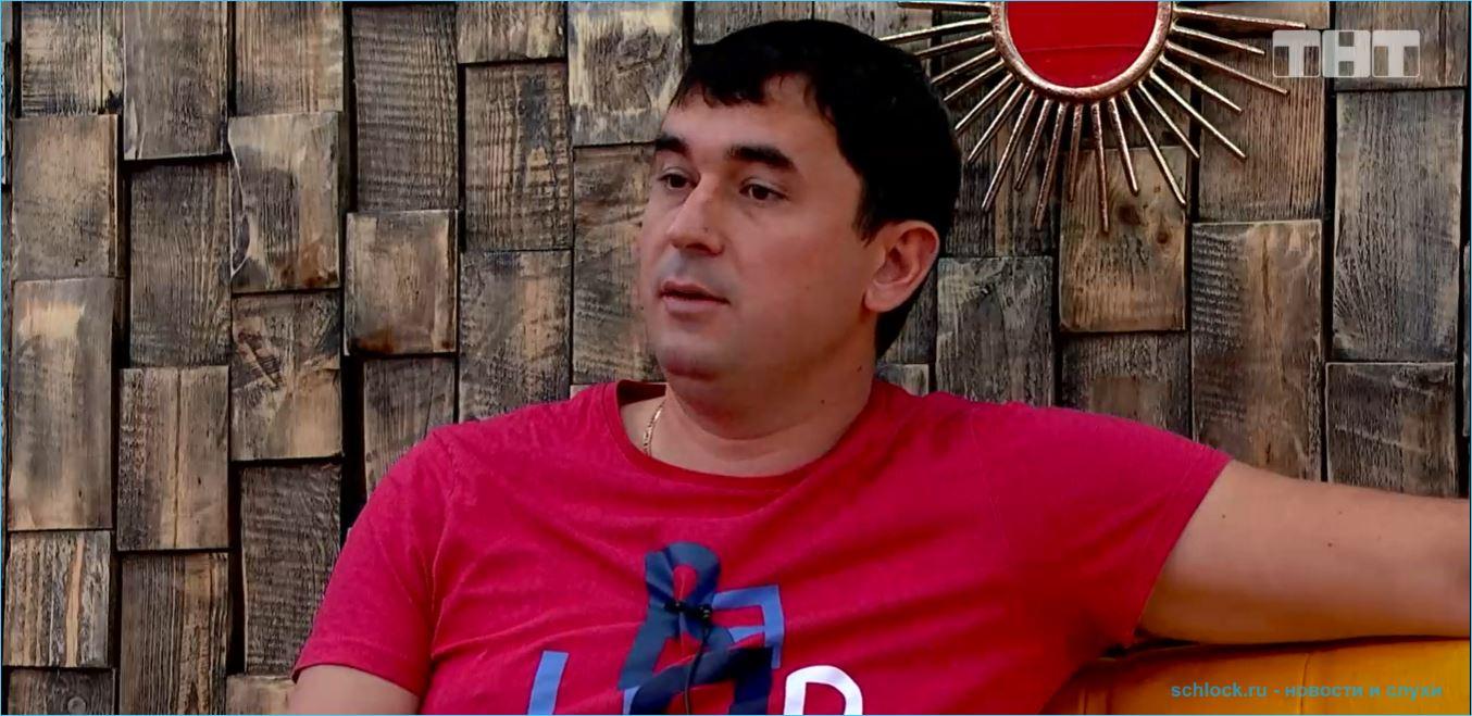 Андрей Шабарин взбунтовался против правил дома 2