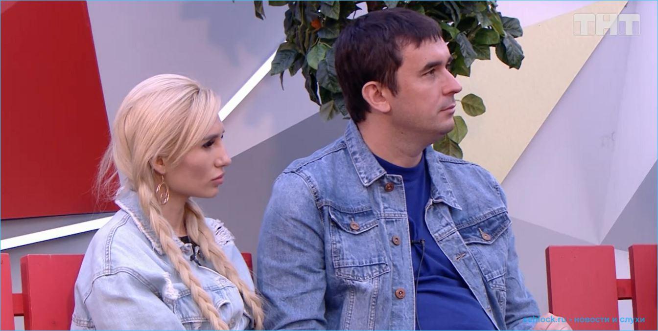 Андрей Шабарин помирился с участниками проекта, а Райсон отказалась