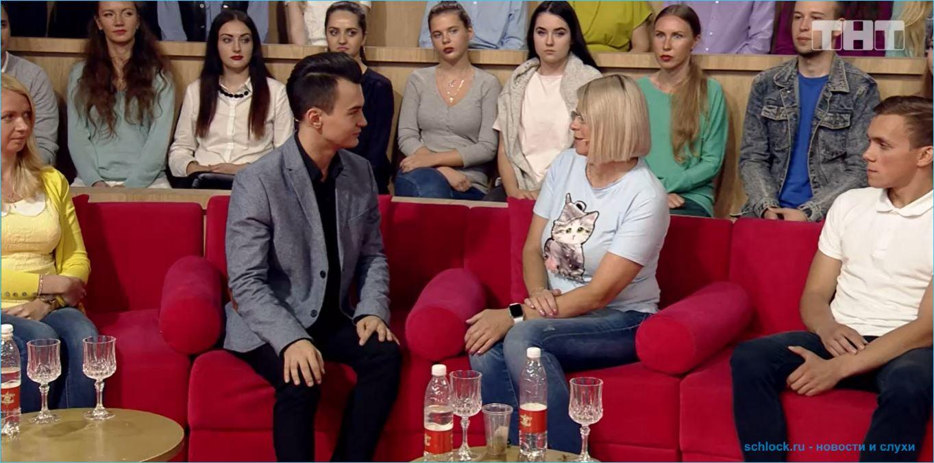 Татьяна Владимировна мечтает выйти замуж за любимого мужчину