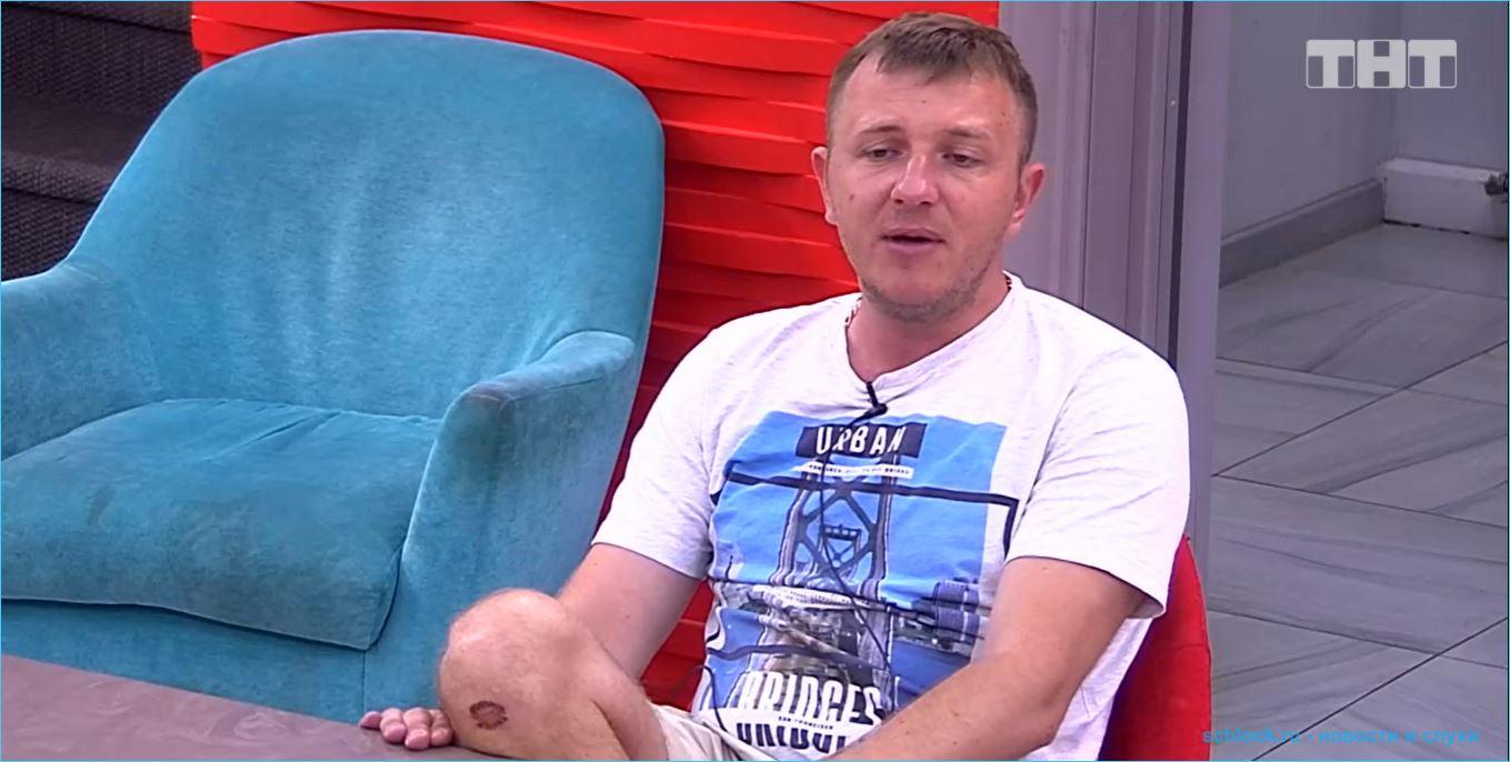 Яббаров подговорил участников голосовать против Виктории Комиссаровой