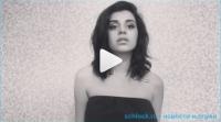 """Бывшая участница телепроекта дом 2 Алиана Устиненко поет песню """"Спасибо, свободен"""""""