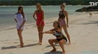 Острову любви реалити-шоу дом 2 требуется роковая красотка