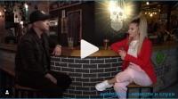 Бывшая участница телепроекта дом 2 Маргарита Овсянникова взяла интервью у Егора Крида