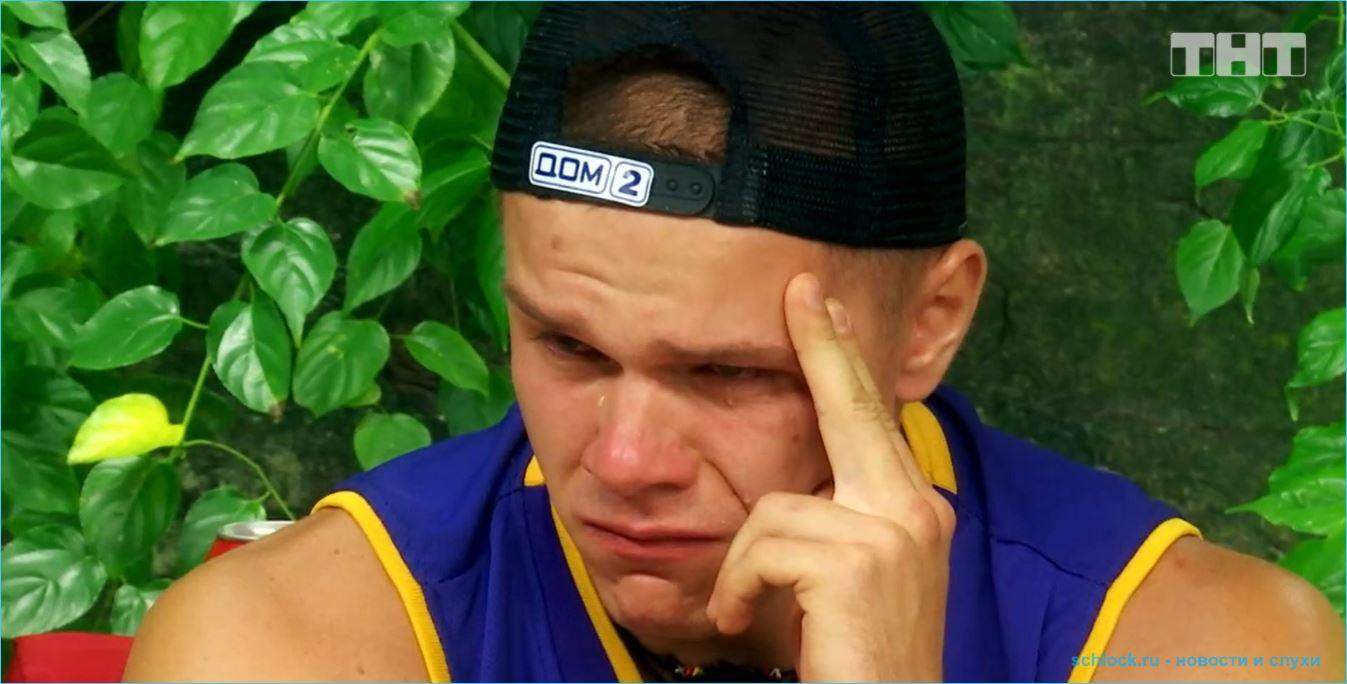 Встреча с отцом вызвала слезы у Алексея Кудряшова
