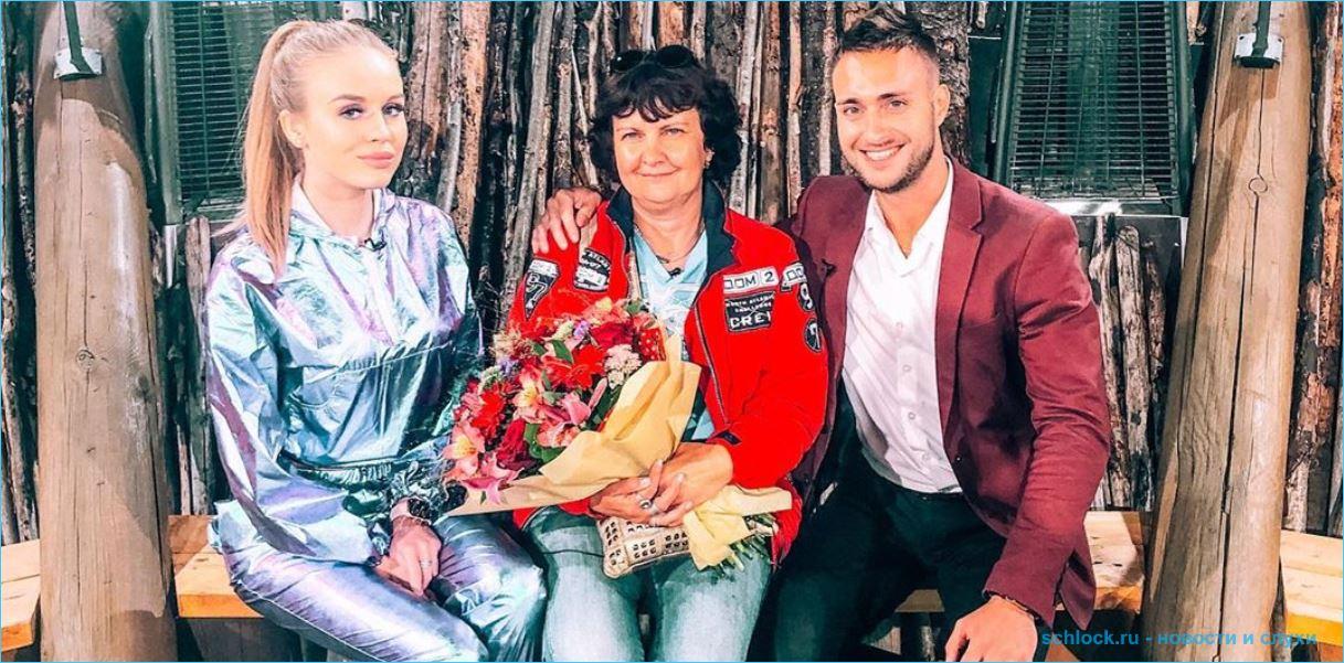 Мама Алексея Безуса приняла Милену Безбородову, но не внучку Мию