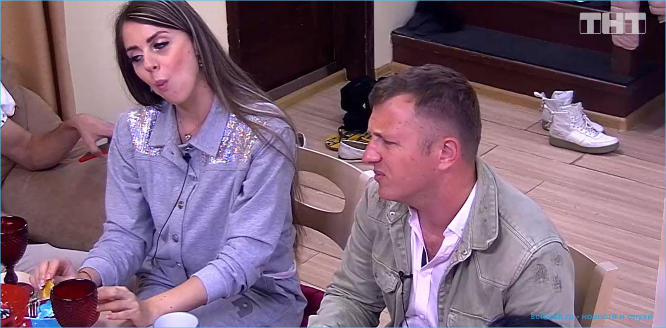Родственники Яббарова смеются над Савкиной
