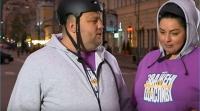Бывшая участница телепроекта дом 2 Рима Пенджиева ищет любовь среди людей с лишним весом