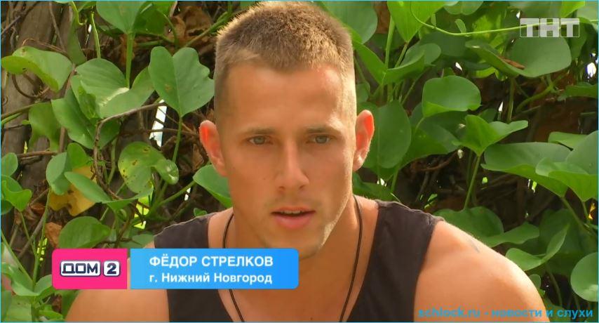 Федор Стрелков  разоблачает ложь Анастасии Ивановой