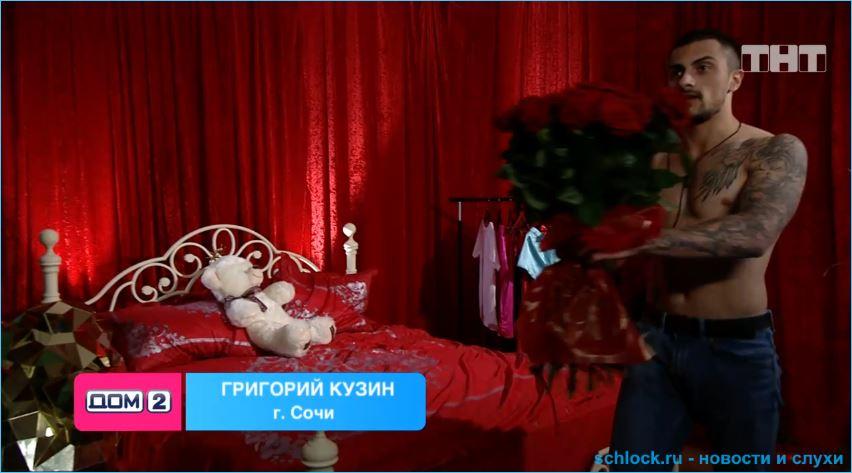 Любовь Дробкова ждёт того, кто сможет обелить её репутацию на Доме2