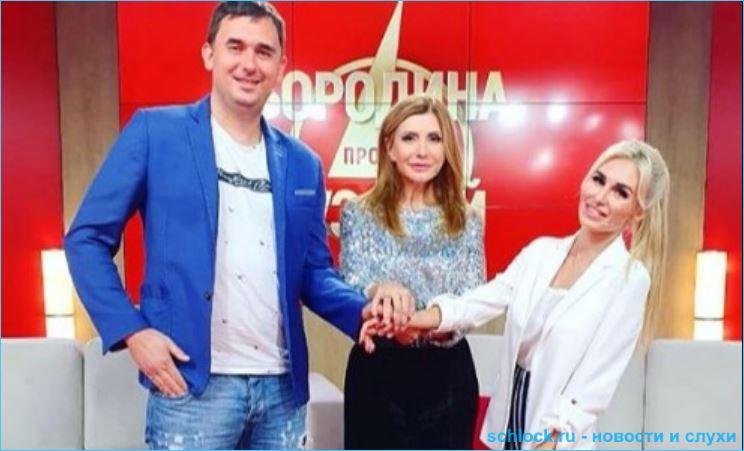 Райсон и Шабарин просят им не завидовать и благодарят Агибалову