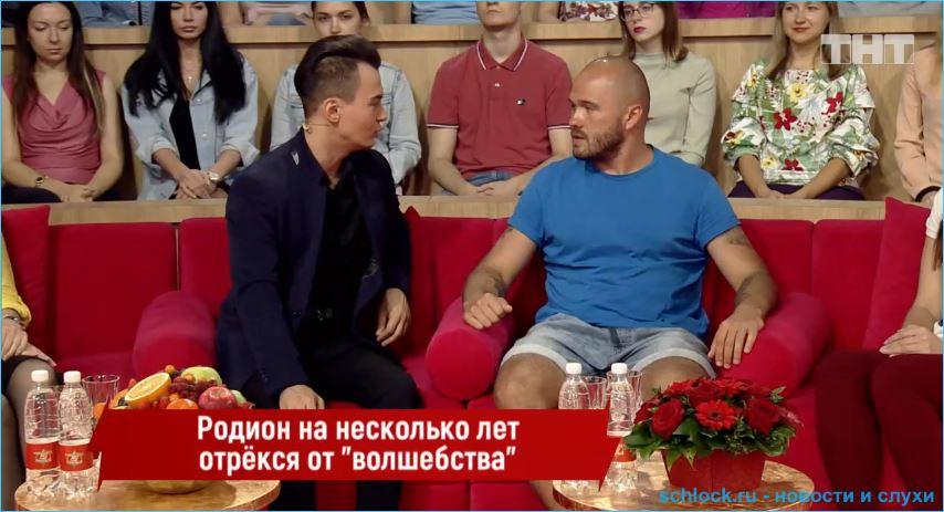 Выяснилось, что Антон Беккужев нашел причину комплексов Родиона Толочкина