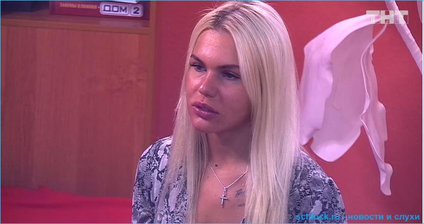 Кристина Церковная ждет на Дом 2 бывшего парня Александры Гозиас
