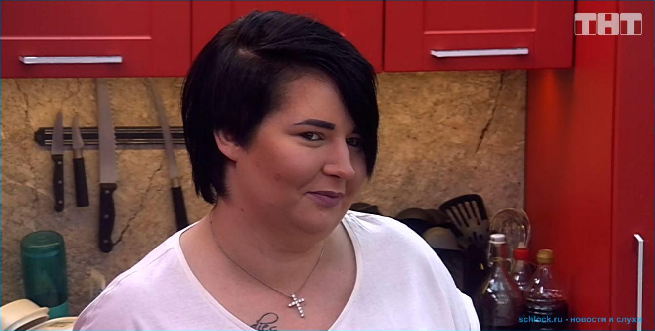 Александра Черно считает Ксению Бородину лучшей ведущей дома 2
