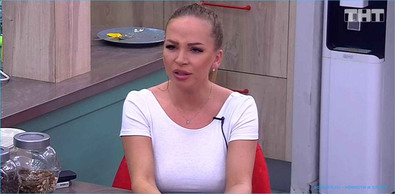Александра Ульянцева устроила потасовку с Потемкиным