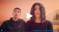 Участница проекта Алиана Устиненко поёт в дуэте с братом