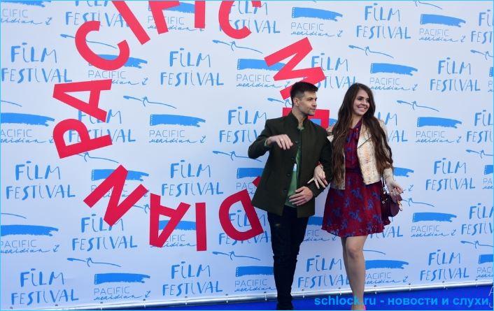 Ольга Рапунцель и Дмитрий Дмитренко попали на красную дорожку кинофестиваля во Владивостоке