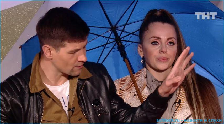 Ольга Рапунцель и Дмитрий Дмитренко улетели в отпуск, так и не решив квартирный вопрос