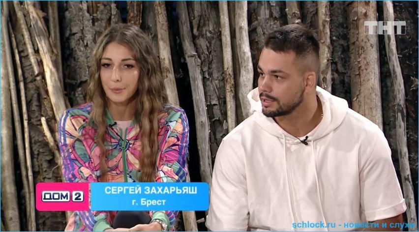 Захарьяш и Захарова встали на защиту Безбородовой
