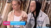 Участник Потемкин забыл сообщить Ульянцевой о том, что он с ней расстался