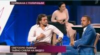 Выяснилось, что Викторию Романец и Антона Гусева опять обворовали и они снова в шоу у Шепелева