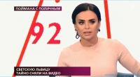 Бывшую участницу Викторию Романец обвинили в недобросовестной рекламе и мошенничестве