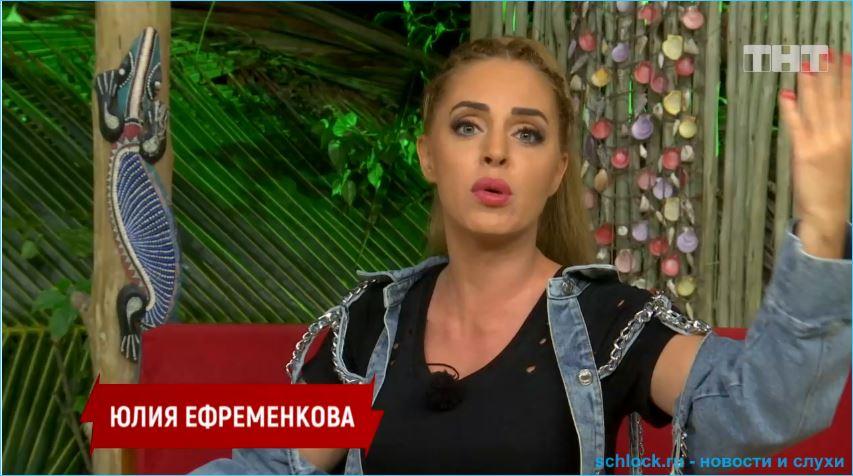Юлия Ефременкова осуждает Саленко и защищает Мондезира