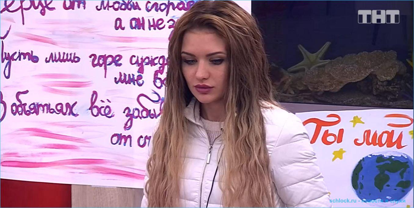 Участник телепроекта дом 2 Алексей Кудряшов начал ревновать Анастасию Иванову
