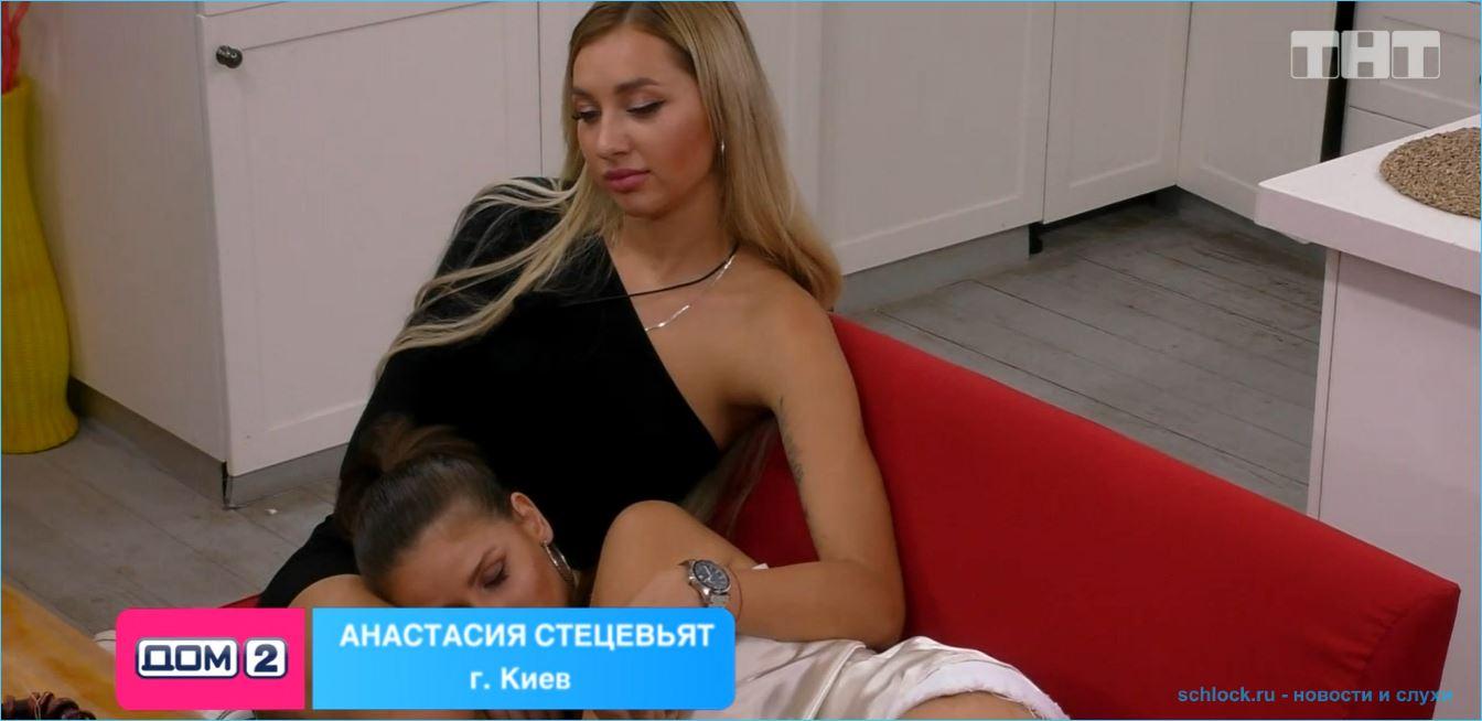 Стецевьят разочарована выбором Федора Стрелкова