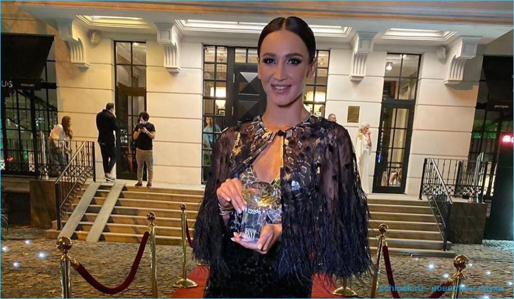 Ольга Бузова стала певицей года по признанию журнала Оксаны Федоровой