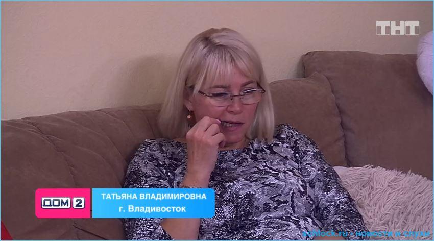 Татьяна Владимировна призналась в опасениях потерять очередного зятя