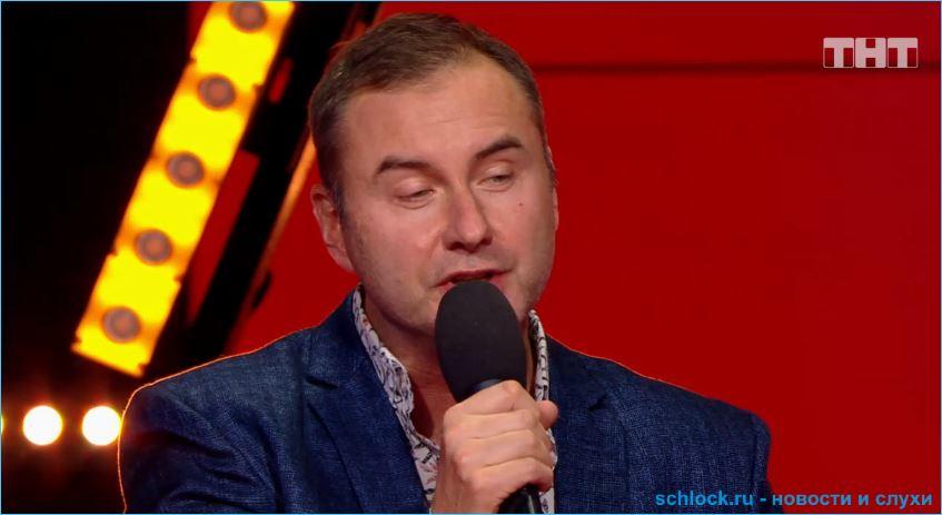 Михаил Козлов разочарован жизнью участника Дома 2
