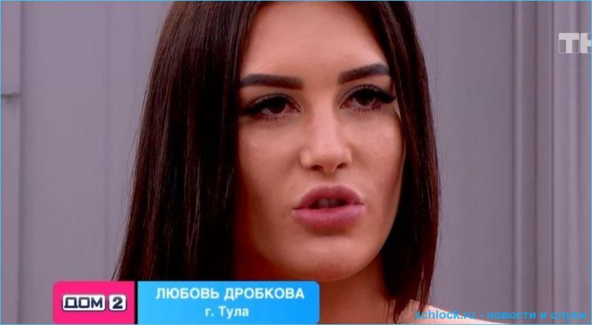 Любовь Дробкова вновь оказалась использованной новым участником Дома 2
