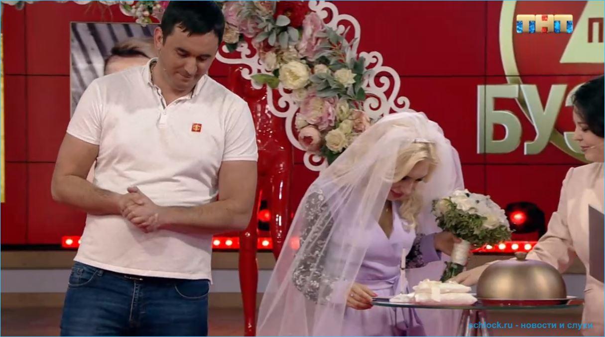 Шабарин и Райсон скрывают информацию о своей свадьбе