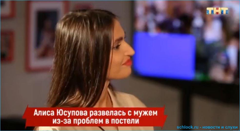 Михаил Козлов разводится, а партнерша хочет покинуть Дом 2