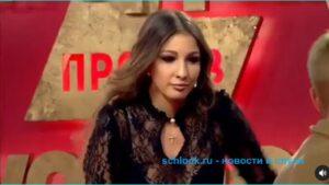 Видео участников дома 2 на шлоке - Захарова отстаивает свою честь