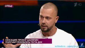 Руслан Кожухов продолжил телевизионную карьеру на Первом канале