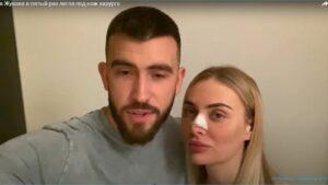 Видео участников дома 2 на шлоке - Юлия Жукова рассказала про свою ринопластику