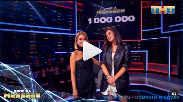 Орлова и Бородина стали героинями шоу