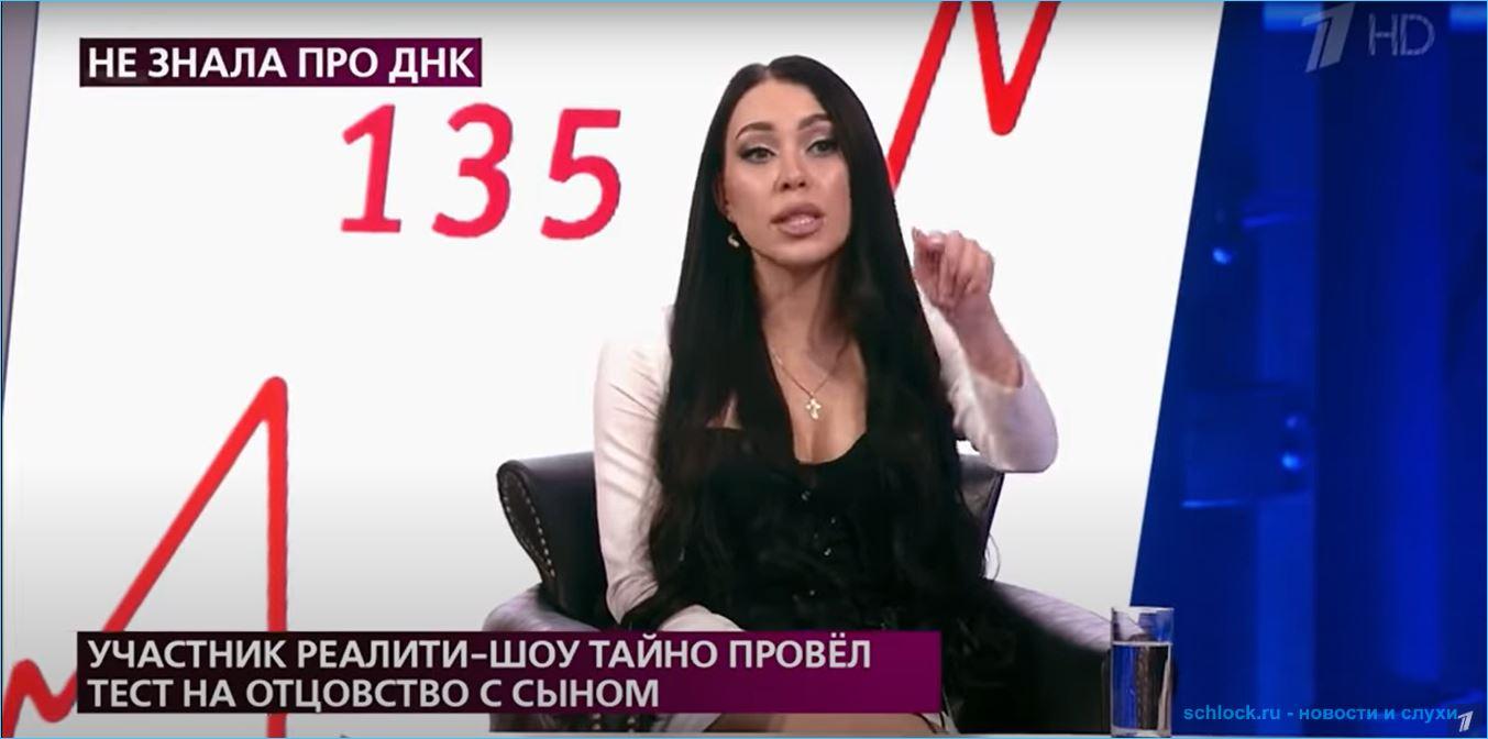 Психика Яббарова пострадала из-за дома 2 - считает Савкина