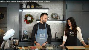 """Стало известно, что Нелли Ермолаева в первом выпуске кулинарного шоу """"Мука"""""""