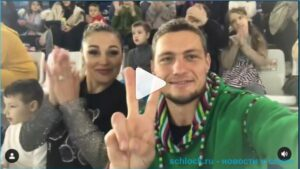 Супруги Задойновы передали привет из дельфинария