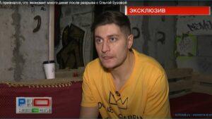 Рэпер Дава разбогател после разрыва с Ольгой Бузовой