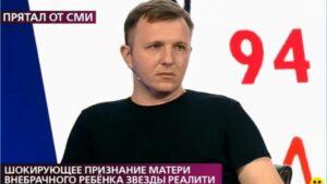 Зачем Голд призналась, что вкладывала деньги в успех Ильи Яббарова